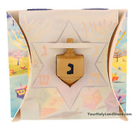 Happy Hanukah Dreidel - Gift Box Opened