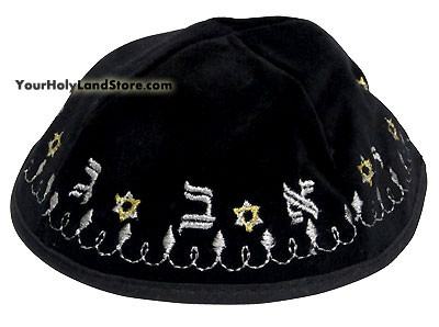Velvet Kippah with Hebrew Letters