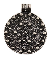 Filigree Pendant with Ana BeKoach Blessing