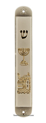 Mezuzah Case with Menorah and Jerusalem