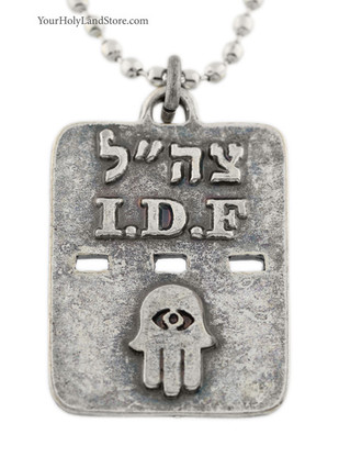 Israeli Army Dog Tag with Hamsa Necklace