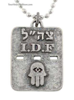 Israeli Army Dog Tag with Hamsa Necklace