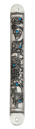 Metal Mezuzah Case with Jerusalem Views