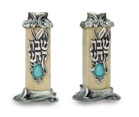 Jerusalem Stone Candlesticks