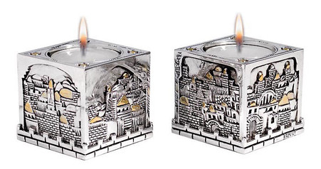 Jerusalem Candle Holders
