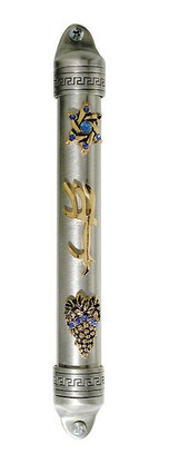 Mezuzah with Star of David and Grapevine