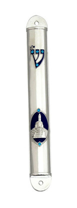Mezuzah with Tower of David