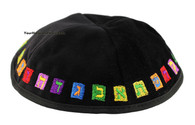 Hebrew Alphabet Kippah