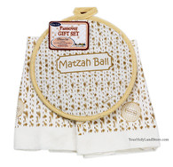 Passover Gift Set - Matzah Ball Pot Holder and Towels