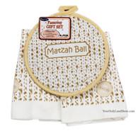 Passover Gift Set - Matzah Ball Pot Holder and Towels