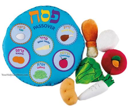 Passover Seder Set