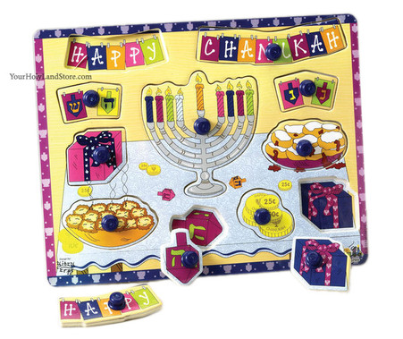 Chanukah Wood Puzzle
