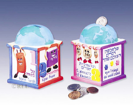 Ceramic Tzedakah Box