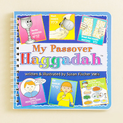 Passover Haggadah for Children