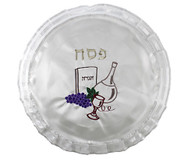 Passover Cover with Kiddush Cup and Haggadah