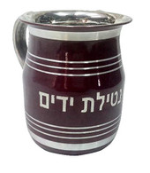 Stainless Steel Jewish Washing Cup