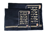 Tallit and Tefillin Bag Set with Priestly Blessing