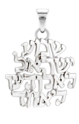 925 Sterling Silver Shema Yisrael Pendant