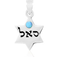 Silver and Opal Kabbalah Star of David Prosperity Pendant