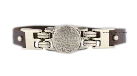 Leather Bracelet with Shema Yisrael
