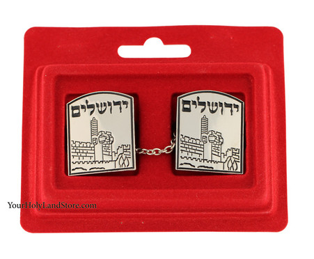 Prayer Shawl Clips