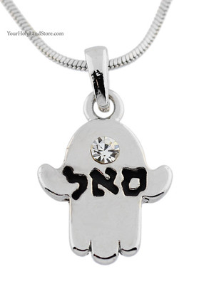 Hamsa Necklace for Prosperity
