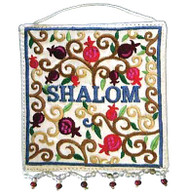 Shalom - Embroidered Wall Decoration