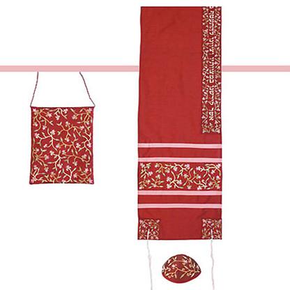 Women Tallit with Matching Bag and Kippah