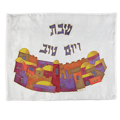 Silk Challah Cover - Jerusalem Design