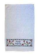 Shanah Tova Towel