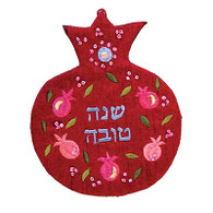 Shanah Tovah Wall Hanging Pomegranate