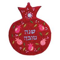 Shanah Tovah Wall Hanging Pomegranate