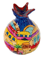 Paper Mache Pomegranate with Jerusalem Motif
