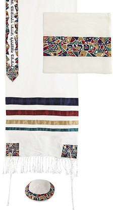 Embroidered Raw Silk Tallit