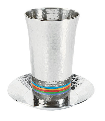 Kiddush Cup with Hammered Pattern
