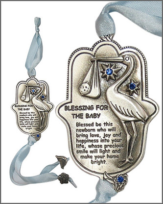 Blessing for the Baby Boy Hamsa