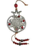 Pomegranate Wall Hanging with Home Blessing