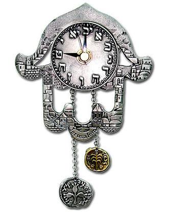 Hamsa Clock