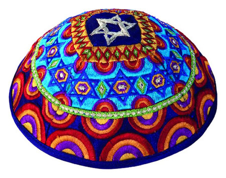 Embroidered Kippah with Gold Star of David