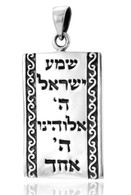 Silver Shema Yisrael Rectangular Pendant
