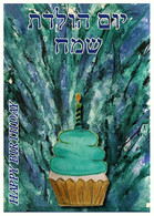Yom Huledet Sameach Greeting Card