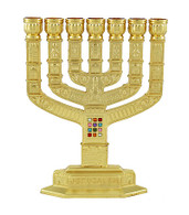 Gold Plated Seven Branch Menorah