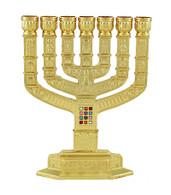 Gold Plated Seven Branch Menorah