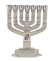 Seven Branch Menorah with Hoshen Plate