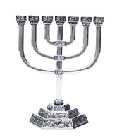 Traditional Seven Branch Menorah