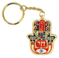 Hamsa Key Chain with Chai