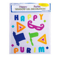 Happy Purim Window Gel Decoration