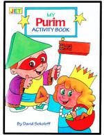 Purim Activity Book