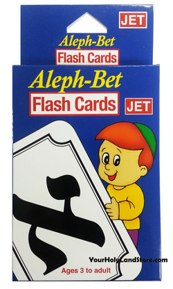 hebrew alphabet flash cards pdf