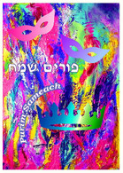 Purim Sameach Greeting Card